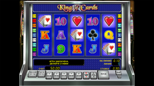 King of Cards 1