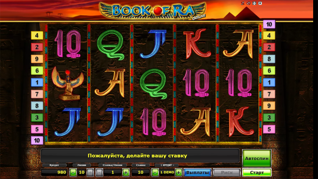 Book of Ra Deluxe 9