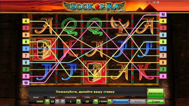 Book of Ra Deluxe 1